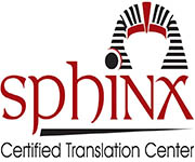 Sphinx Certified Translation