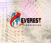 EVEREST TRANSLATION SERVICES